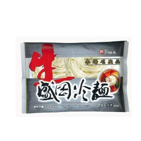麺匠戸田久 生盛岡冷麺スープ付 2食×10個セット