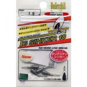 バレーヒル(ValleyHill) TG SINKER 18 ドロップショット タングステン素材 1.8g TGS18-10