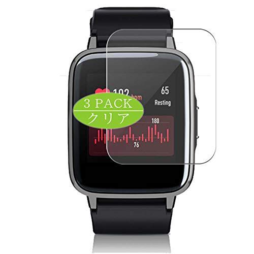 Vaxson - Protector de pantalla compatible con Smartwatch Smart Watch Haylou LS01, Ultra HD Protector de película [no vidrio templado] TPU flexible película protectora