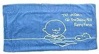 マリオクラフト Peanuts のびのびピローケース STUDY スヌーピー ブルー 縦44cm×横幅64cm