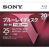 ソニー ブルーレイディスク BD 繰り返し録画用 2倍速 25GB RE_1層20P