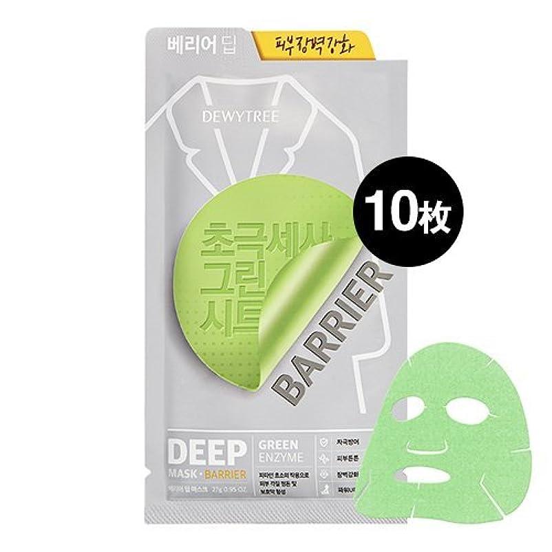 威信ヒール意味(デューイトゥリー) DEWYTREE バリアディープマスク 10枚 Barrier Deep Mask 韓国マスクパック (並行輸入品)