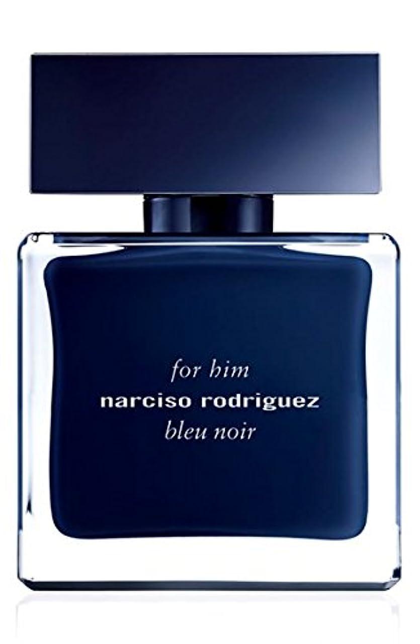 り公平おとこNarciso Rodriguez For Him Blue Noir (ナルシソ ロドリゲス フォー ヒム ブルー ノアー) 1.6 oz (50ml) EDT Spray