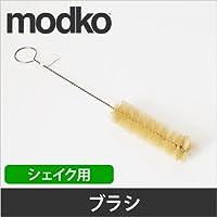 モデコ(modko) シェイクドッグポティ用 シェイクブラシ