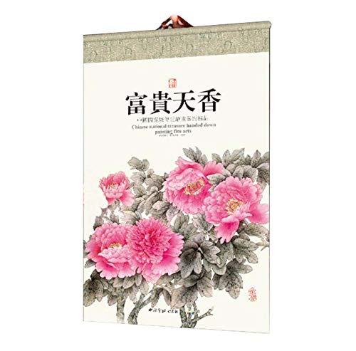 2019 Calendarios de pared con calendario de pintura china para el hogar/hotel/oficina, B02