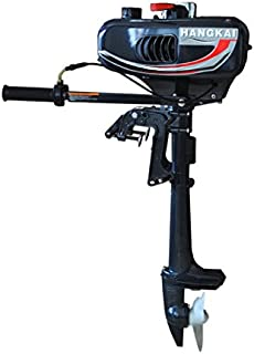 Best 1.3 hp outboard motor Reviews