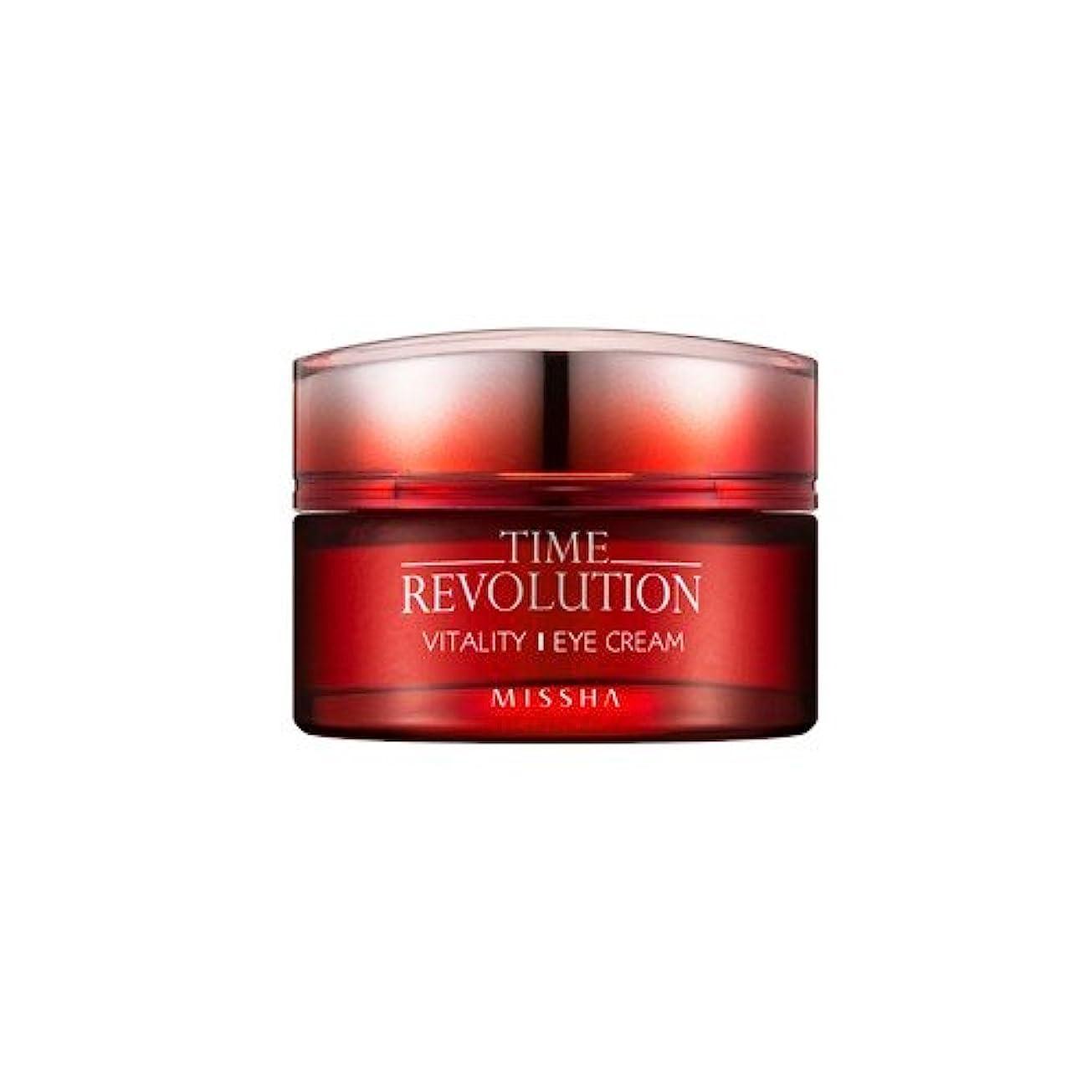 ビデオ占めるパックMISSHA time revolution vitality eye cream (ミシャ タイムレボリューション バイタリティー アイクリーム)25ml