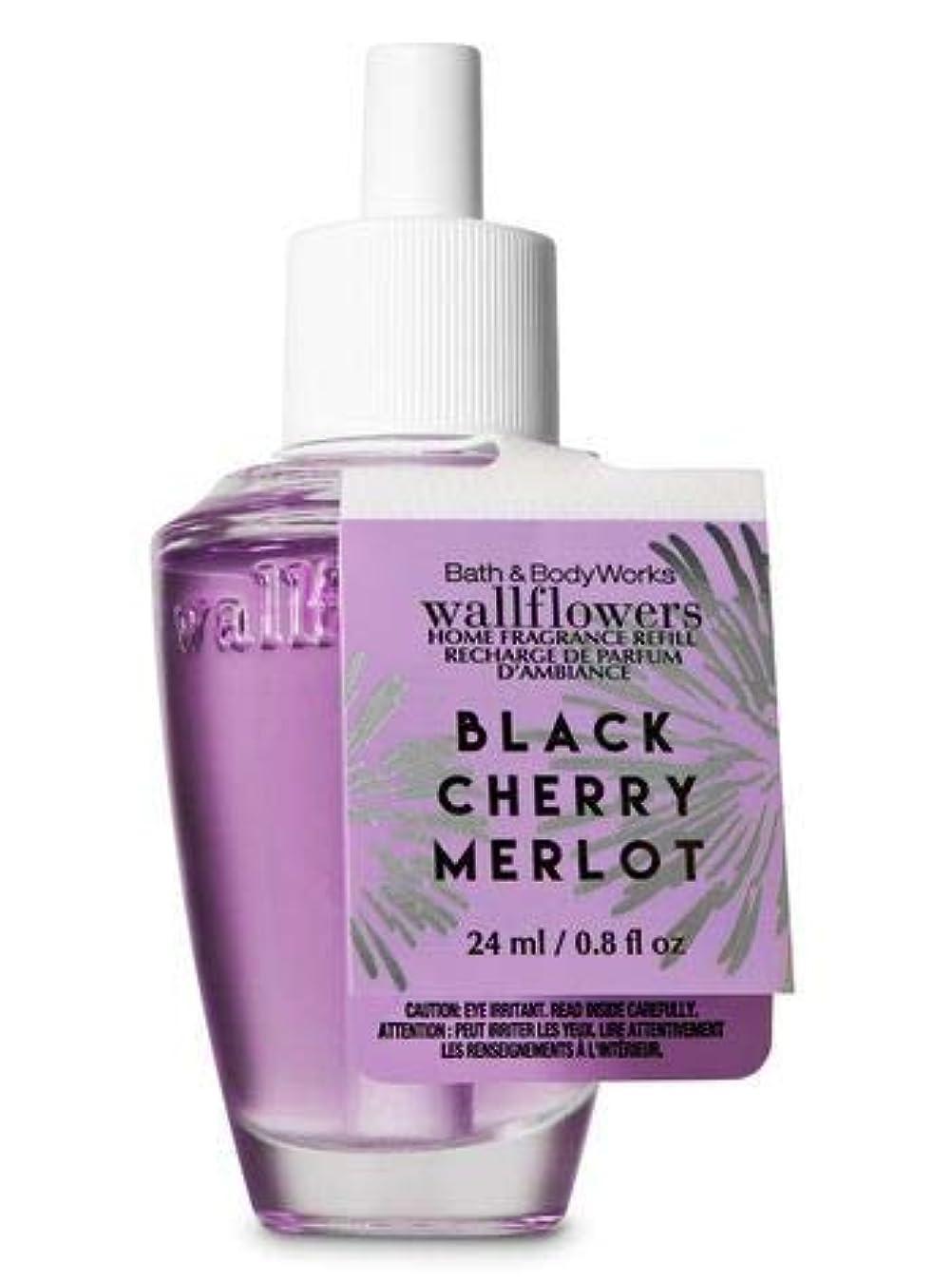 新鮮な代理人くちばし【Bath&Body Works/バス&ボディワークス】 ルームフレグランス 詰替えリフィル ブラックチェリーメルロー Wallflowers Home Fragrance Refill Black Cherry Merlot [並行輸入品]
