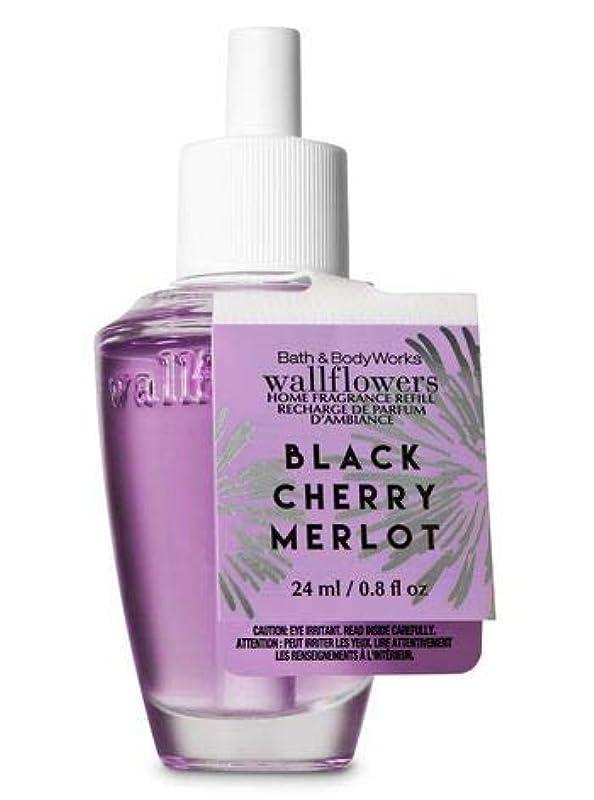 もつれ鹿ホップ【Bath&Body Works/バス&ボディワークス】 ルームフレグランス 詰替えリフィル ブラックチェリーメルロー Wallflowers Home Fragrance Refill Black Cherry Merlot [並行輸入品]