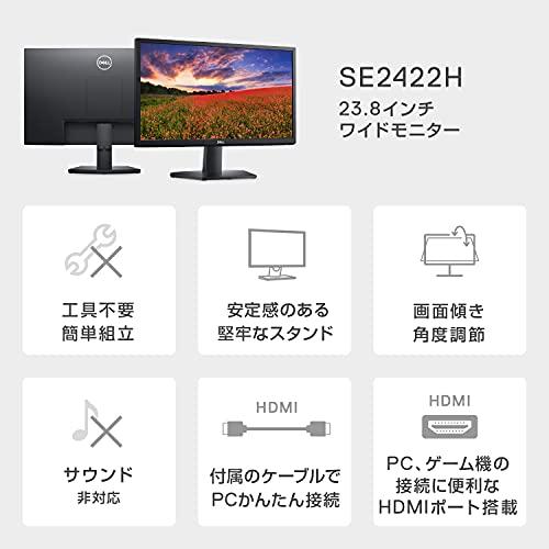 【Amazon.co.jp限定】DellSE2422H23.8インチモニター(3年間交換保証/フルHD/VA非光沢/HDMI,D-Sub15ピン/傾き調整/AMDFreeSync™)