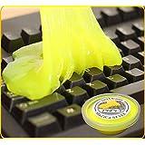キーボード 掃除 スライム クリーナー ゲル ジェル ホコリ取り (黄色)