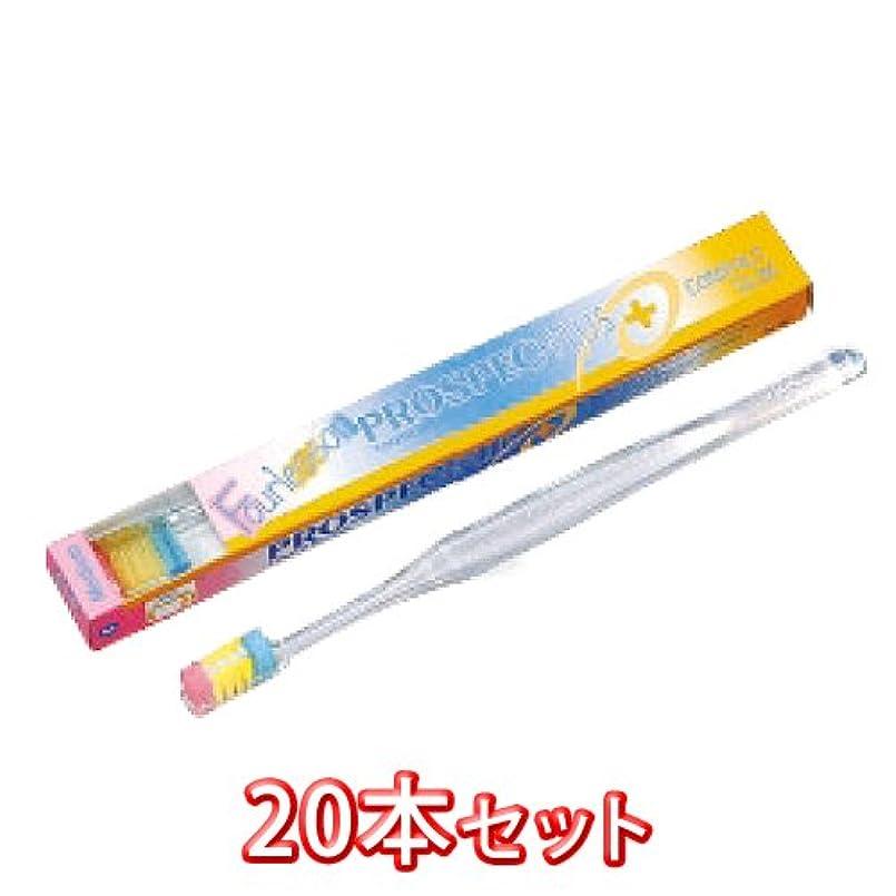 スコア語ギャロッププロスペック 歯ブラシ コンパクトスリム 20本入 フォーレッスン 毛の硬さ ふつう