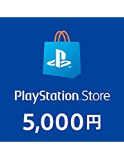 プレイステーション ストアチケット 5,000円|オンラインコード版