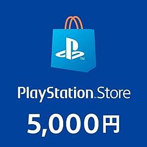 プレイステーション ストアチケット 5,000円 オンラインコード版