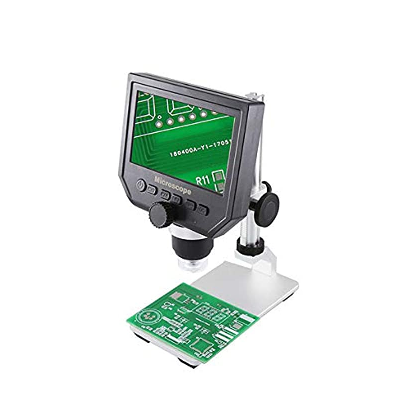 スペルポーン急速なMicroscope USB LCD デジタル 0x-600x 倍率 4.3インチ TFT ディスプレイ 8 LED カメラビデオレコーダー 充電式バッテリー Windows対応 - ブラック&シルバー