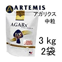 アーテミス Artemis アガリクス I/S 小粒 3kgx2袋