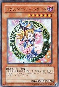 LE5-002 UR ブラック・マジシャン・ガール【遊戯王シングルカード】