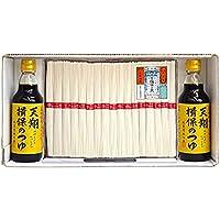 揖保乃糸 手延素麺 めんつゆセット(マルテン天翔揖保のつゆ) 上級品(赤帯) 2.5kg[JT-25]