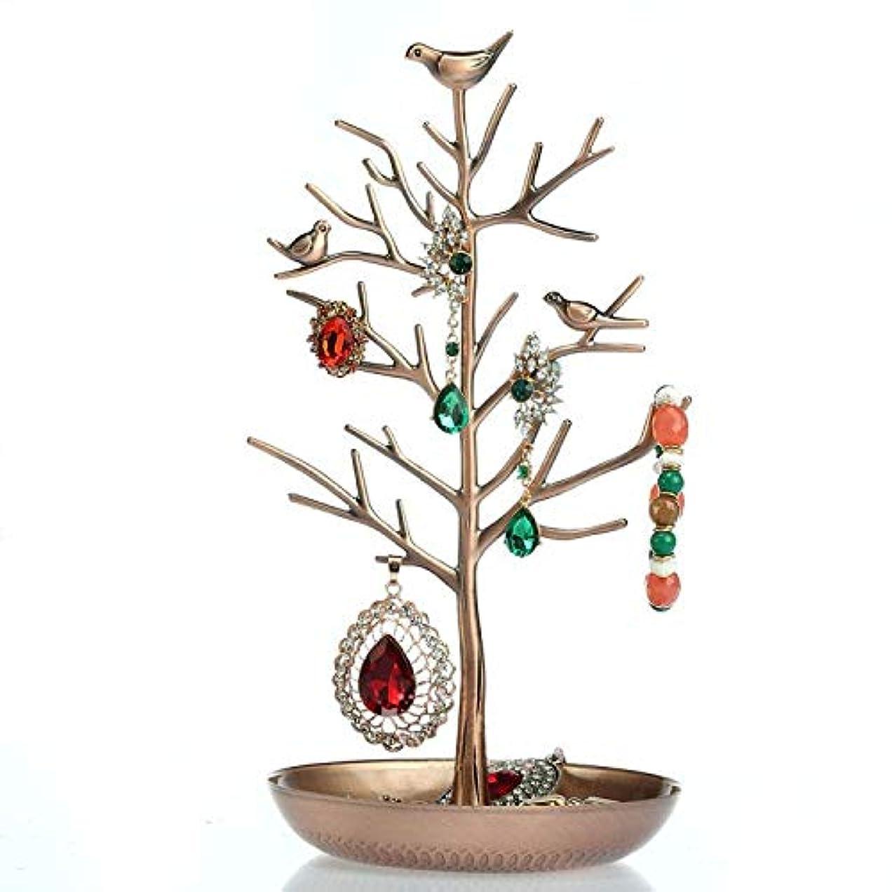 みがきますメール娯楽Kullavik アンティーク風 小鳥の木のスタンドジュエリーホルダー ディスプレイスタンド ジュエリーラック オーガナイザー イヤリング ネックレ小物入れ ジュエリースタンド(ブロンズ)