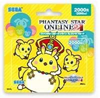 PSO2 『ファンタシースターオンライン2』 プリペイドカード 2000AC