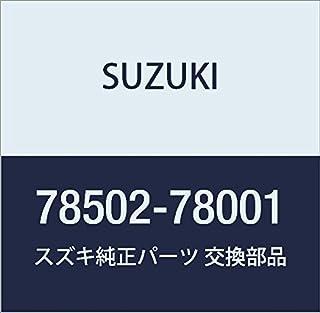 SUZUKI (スズキ) 純正部品 レギュレータアッシ 品番78502-78001