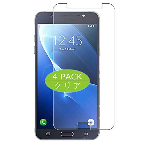 VacFun 4 Piezas HD Claro Protector de Pantalla Compatible con Samsung Galaxy J7 2016 SM-J710x, Screen Protector Sin Burbujas Película Protectora (Not Cristal Templado) New Version