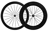 Best Carbon Wheels - Superteam 50/88 Carbon Wheelset 700C U Shape Review