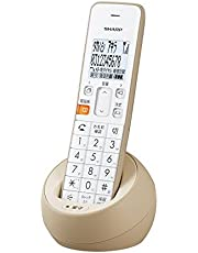 シャープ 電話機 コードレス 子機1臺タイプ 迷惑電話機拒否機能 ベージュ系 JD-S08CL-C