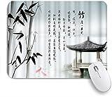 Alfombrilla de ratón para juegos25*30cm Alfombrilla de ratón Micro-Tejida, Alfombrilla de Teclado Impermeable con Costura,antideslizanteCuadro Chinoiserie Ink Bamboo Set