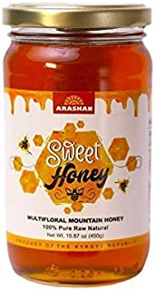 Arashan Delicious Multi Floral Raw Unfiltered Honey with Rich Natural Flavor in Glass Jar 15.87oz. From the Mountains of Heaven in Kyrgyzstan. Premium Quality Improves Health & Nutrition
