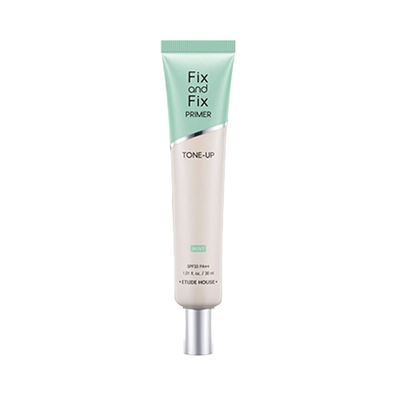 ドレス考古学的な簡単な(3 Pack) ETUDE HOUSE Fix And Fix Primer Tone Up Primer - Mint (並行輸入品)