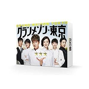 """グランメゾン東京 Blu-ray BOX"""""""