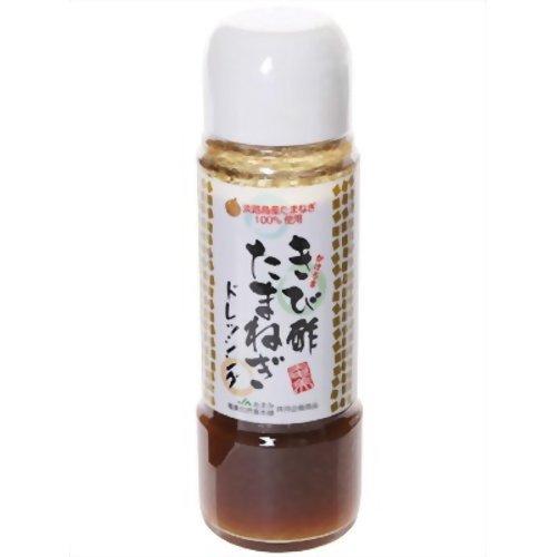 加計呂麻(かけろま) きび酢玉ねぎドレッシング 200ml ×10セット