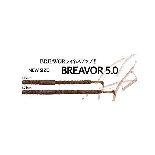 BREAVOR(ブレーバー) 5.0インチ (M005 グリーンパンプキンペッパー)
