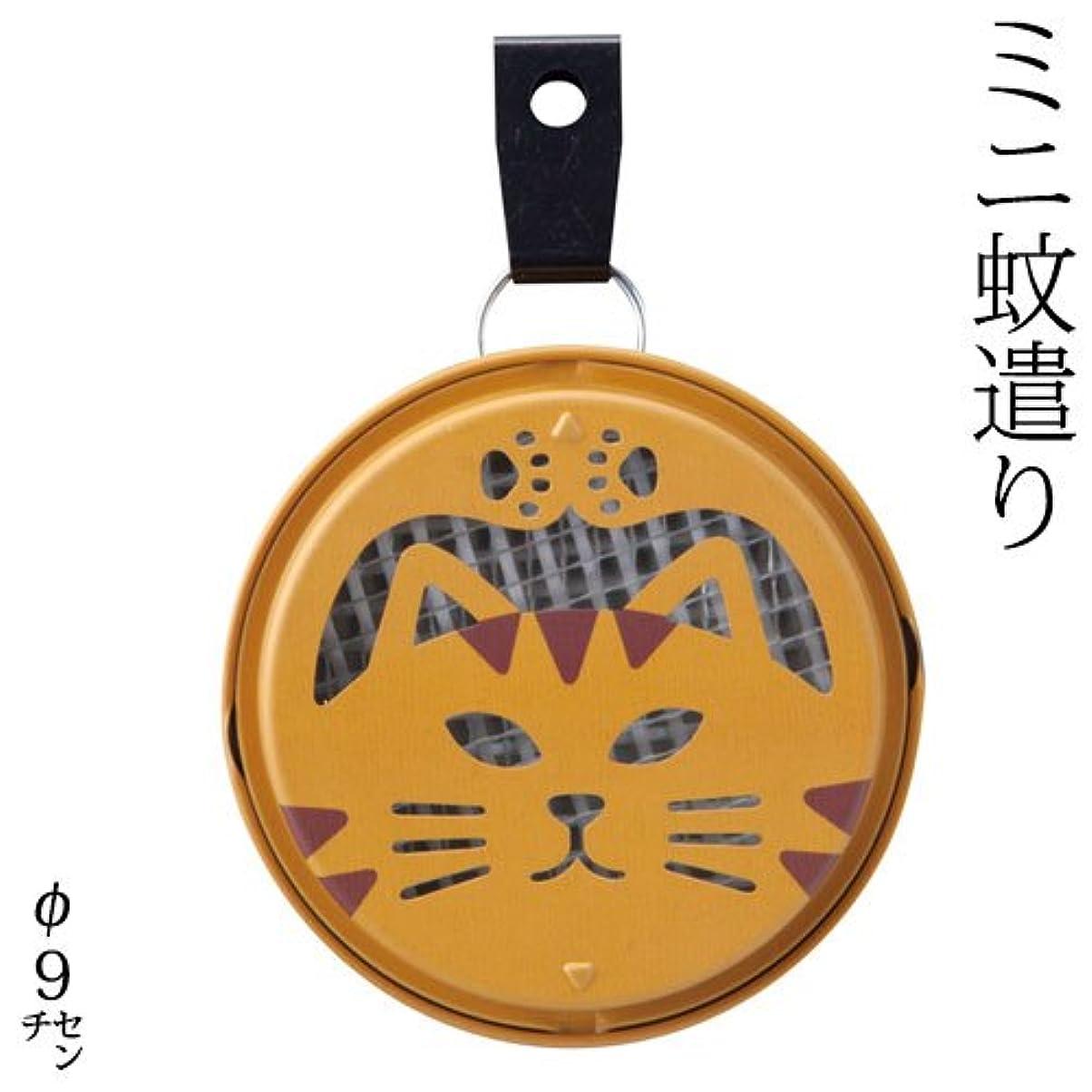 教育観点曖昧なDECOLEポータブルミニ蚊遣りトラ猫 (SK-87513)吊り下げ?床置き対応Portable mini Kayari