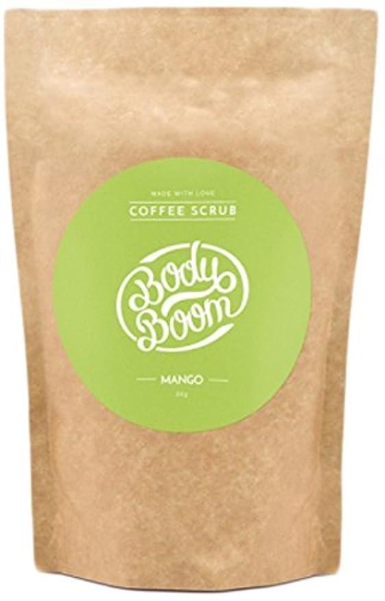 リラックスしたなる照らすコーヒースクラブ Body Boom ボディブーム マンゴー 30g