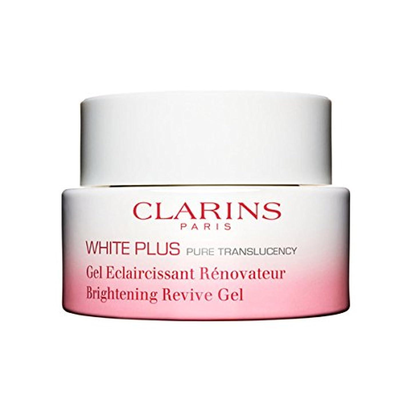 端末生息地前述のCLARINS (クラランス) ホワイト-プラス ブライト ナイト ジェル(医薬部外品)