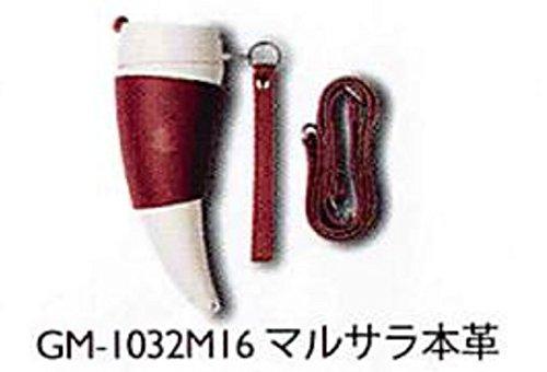 GOAT STORYゴートストーリー  コーヒータンブラー (470ml, ブラック本革GM-1031BL16)