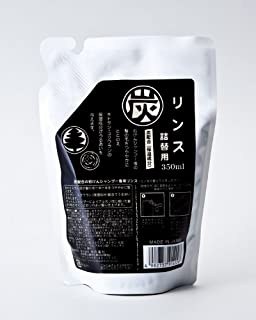 地の塩社 C&B炭リンスH 詰替用350ml