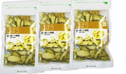 ドライ野菜(乾燥野菜)ごぼう 50g入り 3袋セット