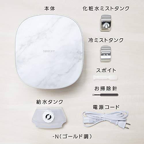 パナソニックスチーマーナノケアW温冷エステタイプ化粧水ミスト搭載ゴールド調EH-SA0B-N