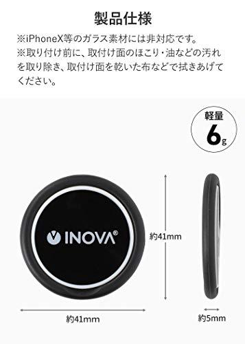 INOVA(イノバ)シリコンスマホリング指痛くならないリング薄型iPhoneスマホ携帯落下防止ホルダースマホスタンドワイヤレス充電対応ブラック