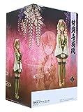 Banpresto Figura de Acción Mitsuri Kanroji de Demon Slayer: Kimetsu no Yaiba FIGURE vol.14
