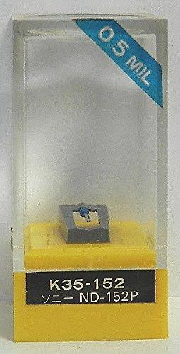 レコード針 [SONY] ND-152P レコード交換針 ソニー