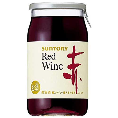 カップ酒のおすすめ15選 種類も豊富でかわいいものもたくさん!のサムネイル画像