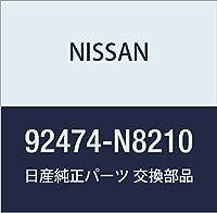 NISSAN (日産) 純正部品 O リング 品番92474-N8210
