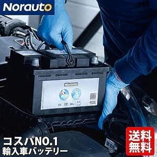 BOSCH:SLX-7F,EXIDE:57219に互換 Norauto高性能バッテリーNo.19 L3R