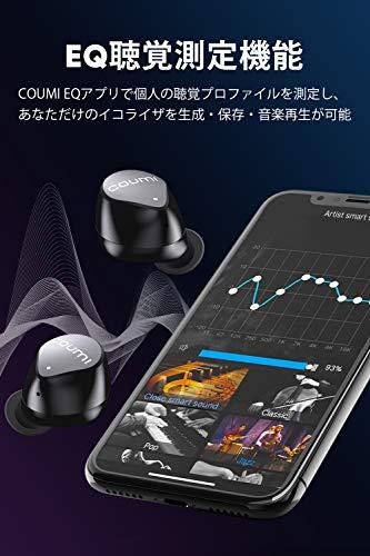 COUMI ワイヤレスイヤホン 【カスタムEQアプリ搭載 最新規格Bluetooth 5.0 】 第3世代MCSync技術採用 高音質サウンド 最大30時間音楽再生 防水等級IPX7準拠 瞬間ペアリング 通話マイク内蔵 Siri対応 PSE・技適認証取得 Ear Soul TWS-817A (ブラック)