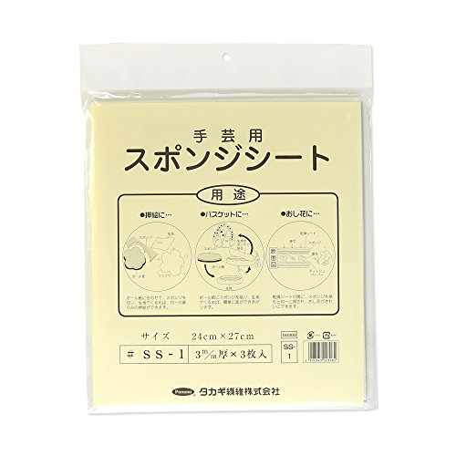 タカギ繊維 タカギセンイ 手芸用スポンジシート3mm厚 3枚入 24×27cm PAN-SS1