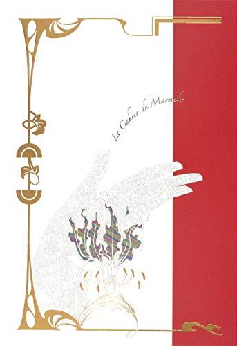 マルメロ草紙